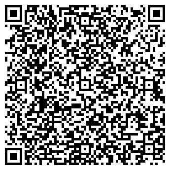 QR-код с контактной информацией организации ЗЕЛЕНЫЙ ОГОНЕК, ООО