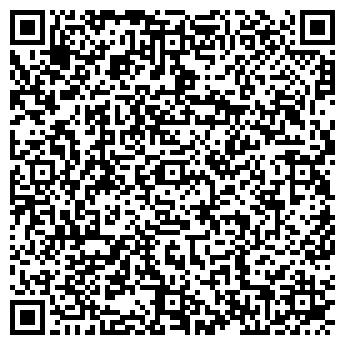QR-код с контактной информацией организации Юмакс Сервис, ООО