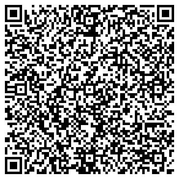 QR-код с контактной информацией организации Proxima, ООО