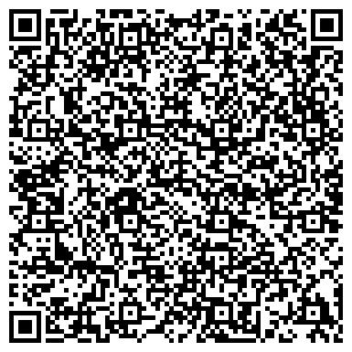 QR-код с контактной информацией организации ООО ИТЦ ПРОФЕССИОНАЛ