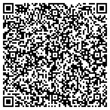 QR-код с контактной информацией организации Аудитор Кротова Елена Леонидовна