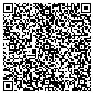 QR-код с контактной информацией организации ИМПЕРИЯ, ООО