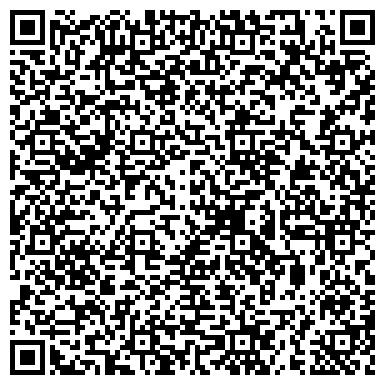 QR-код с контактной информацией организации Общество с ограниченной ответственностью ООО «АКАДЕМИЯ БИЗНЕС-ПРОФЕССИЙ»