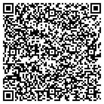 QR-код с контактной информацией организации Общество с ограниченной ответственностью Record-Keeping