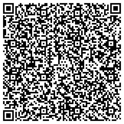 QR-код с контактной информацией организации Ваша бухгалтерия-Наша забота (ВБ-НЗ), ТОО