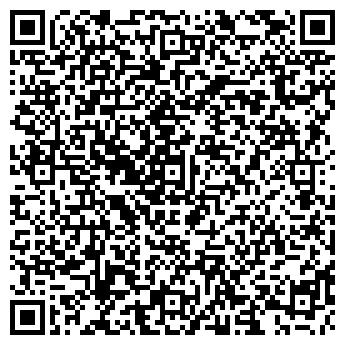 QR-код с контактной информацией организации ФЛП Ткаченко Ю.А.