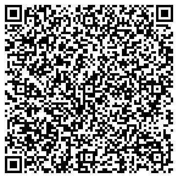 """QR-код с контактной информацией организации ЧП """"Спектр-2"""""""
