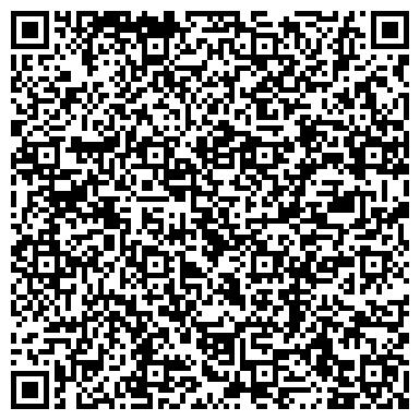 QR-код с контактной информацией организации Общество с ограниченной ответственностью ООО «КОНСАЛТИНГОВАЯ КОМПАНИЯ «ЛИДЕР»