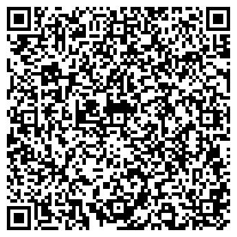 QR-код с контактной информацией организации ИНТАКС ГРУП, ООО