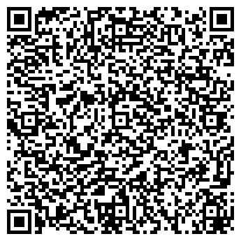 """QR-код с контактной информацией организации Общество с ограниченной ответственностью ООО """"Пачоли"""""""