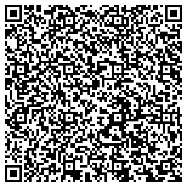 QR-код с контактной информацией организации Business Service Group (Бизнес Сервис Груп), TOO