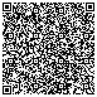 QR-код с контактной информацией организации Bas's (Business Accounting Services), Компания