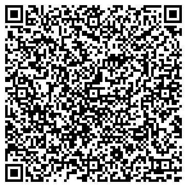 QR-код с контактной информацией организации Бухгалтерский центр ESBI, ТОО