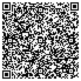 QR-код с контактной информацией организации Центраудит, ТОО