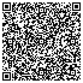 QR-код с контактной информацией организации Варити, ТОО