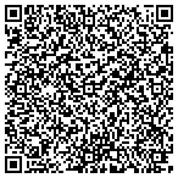 QR-код с контактной информацией организации Аманат консалтинг, ТОО