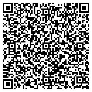 QR-код с контактной информацией организации ИНТЕРВИН, ООО