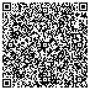"""QR-код с контактной информацией организации """"Грейдмарк"""""""