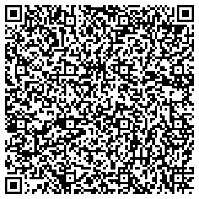 QR-код с контактной информацией организации Камал, ТОО Трастовая компания