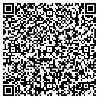 QR-код с контактной информацией организации Керемет - М