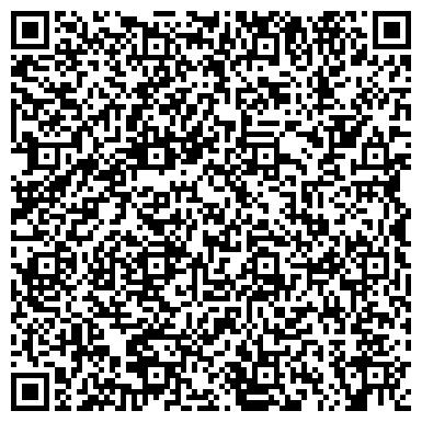 QR-код с контактной информацией организации Жақсылық Консалтинг, ТОО