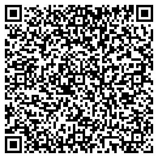 QR-код с контактной информацией организации ИНТЕРПОЛИС, ООО