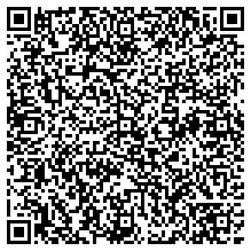 QR-код с контактной информацией организации Winalex (Виналекс), ТОО