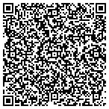 QR-код с контактной информацией организации Катрин Аутсорсинг, ИП