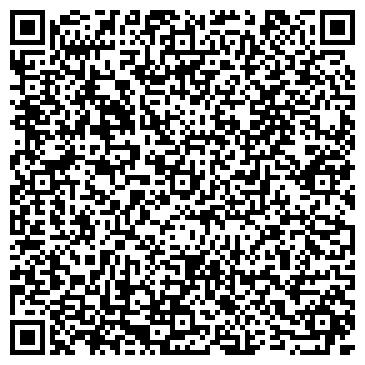 QR-код с контактной информацией организации Alma consulting (Алма Консалтинг), ТОО