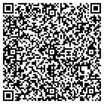 QR-код с контактной информацией организации Калан Р., ИП