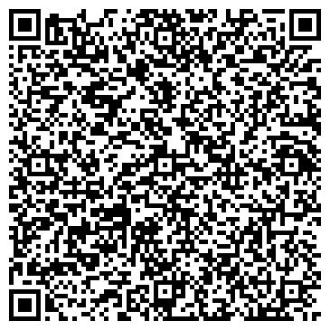 QR-код с контактной информацией организации FamilyConsalt (Фэмили Консалт), ТОО
