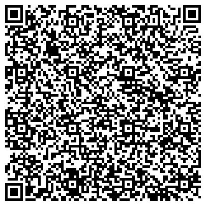 QR-код с контактной информацией организации Accounting&Consulting Company(Аккаунтинг&консалтинг компани), ТОО