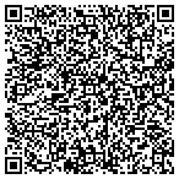 QR-код с контактной информацией организации Оралбеков, ИП