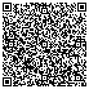 QR-код с контактной информацией организации Артёменко О.П.