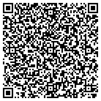 QR-код с контактной информацией организации Grata Accounting, ТОО