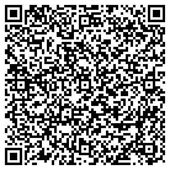QR-код с контактной информацией организации Ваш Бухгалтер. ТОО