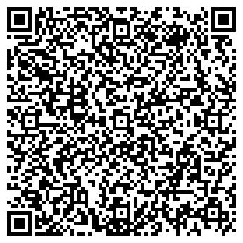 QR-код с контактной информацией организации Компания Такса, ТОО