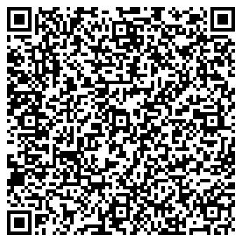 QR-код с контактной информацией организации КИЕВТРАНСИНВЕСТСЕРВИС, ООО