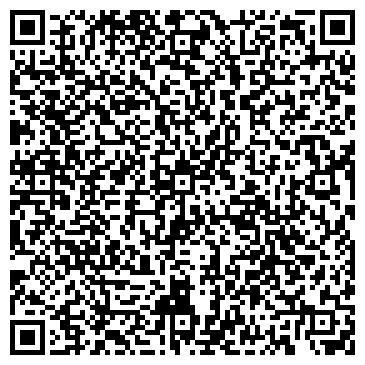 QR-код с контактной информацией организации Accountant (Аккаунтэнт), ТОО