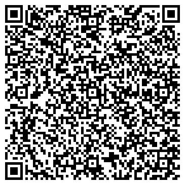 QR-код с контактной информацией организации Тен Марина Владимировна, ИП