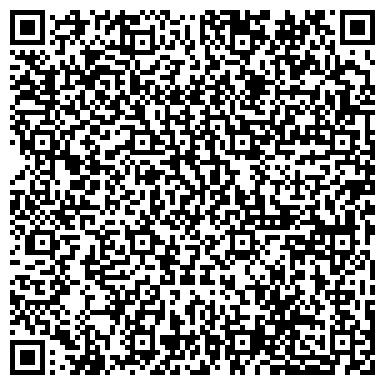 QR-код с контактной информацией организации Dan Art progress (Дан Арт прогресс), ТОО