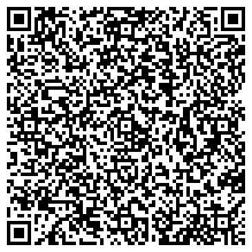 QR-код с контактной информацией организации 911 Бухгалтерская помощь, ТОО