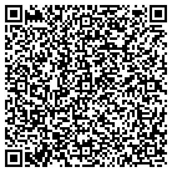 QR-код с контактной информацией организации Sof'yan (Софьян), ТОО