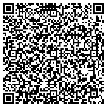 QR-код с контактной информацией организации ЖКХ Сити, ТОО