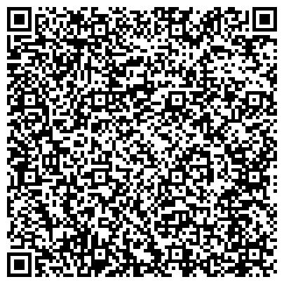 QR-код с контактной информацией организации Центр Бухгалтерский услуг, ИП