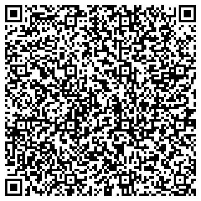 QR-код с контактной информацией организации Центр бухгалтерского сопровождения ARK Consulting Group (АРК Консалтинг Групп), ТОО