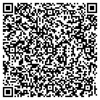 QR-код с контактной информацией организации Гамма аудит, ТОО
