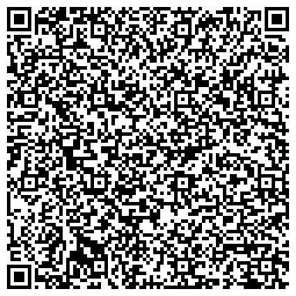QR-код с контактной информацией организации Kazakhstan Accounting Service (Казахстан аккаунтинг сервис), ТОО