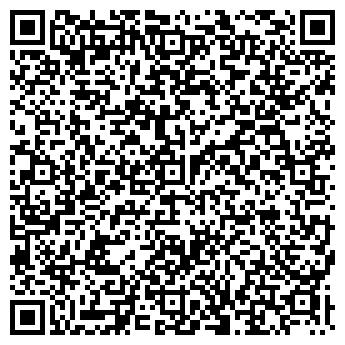 QR-код с контактной информацией организации Iскер Аудит, ТОО