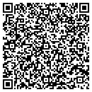 QR-код с контактной информацией организации Русилада, ТОО